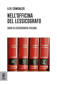 copertina libro 9791259942746